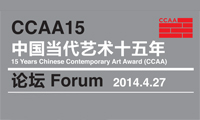 CCAA_Forum_Poster_418