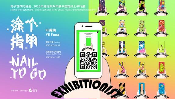 格式工厂yefuna-169-0923