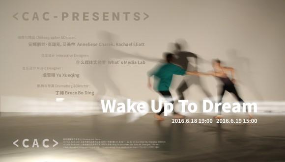 格式工厂wakeuptodream poster