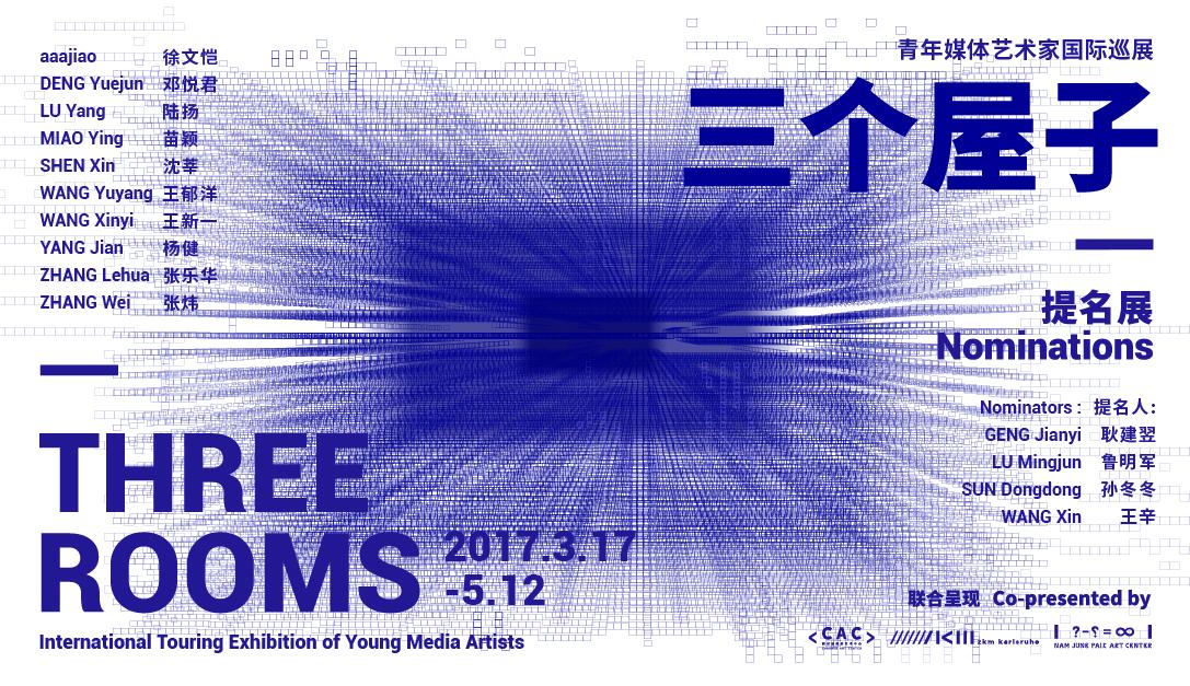 threerooms-poster-0309-02