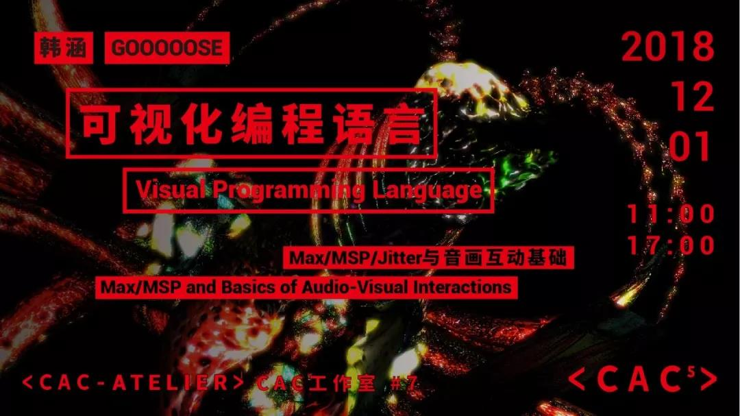 CAC Atelier 06   Visual Programming Language: Max/MSP/Jitter